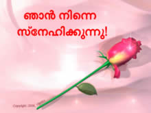 http://www.ecards-passion.net/ulybka-art/ecards/i-love-you-malayalam-1.jpg