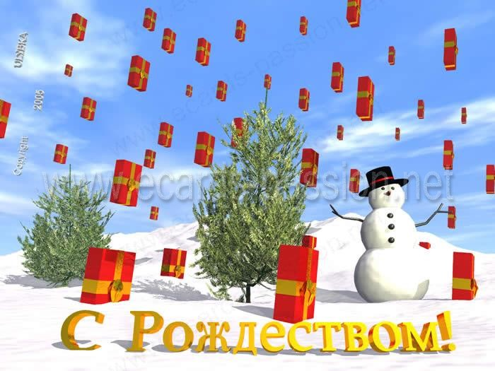 lots of gifts falling from sky; Christmas presents; snow man; surprises; fir tree in snow; Xmas